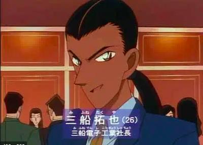 名探偵コナンのイケメン三船拓也登場回を紹介